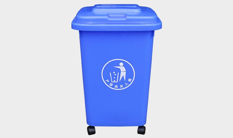 50L户外塑料垃圾桶
